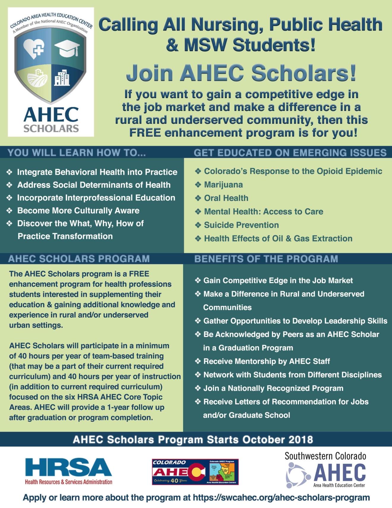 ahec-scholars-flyer